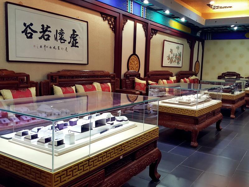 Beijing jewellery store