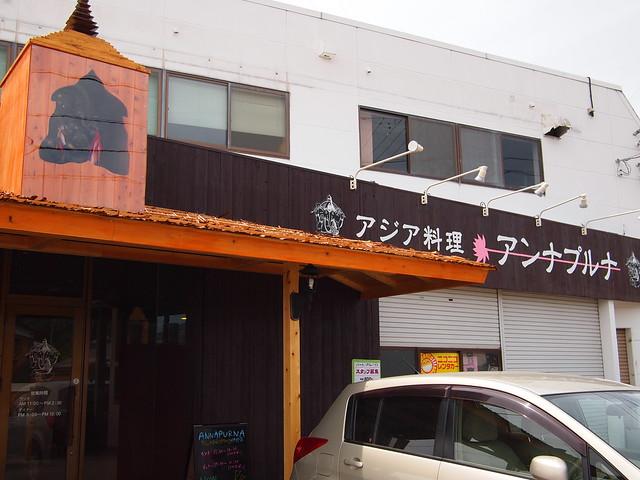 2015.5.23 アンナプルナ