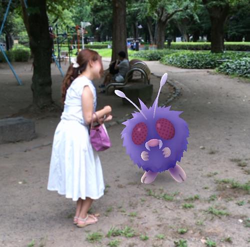 Pokemon  Go Summer Tour 2016-03