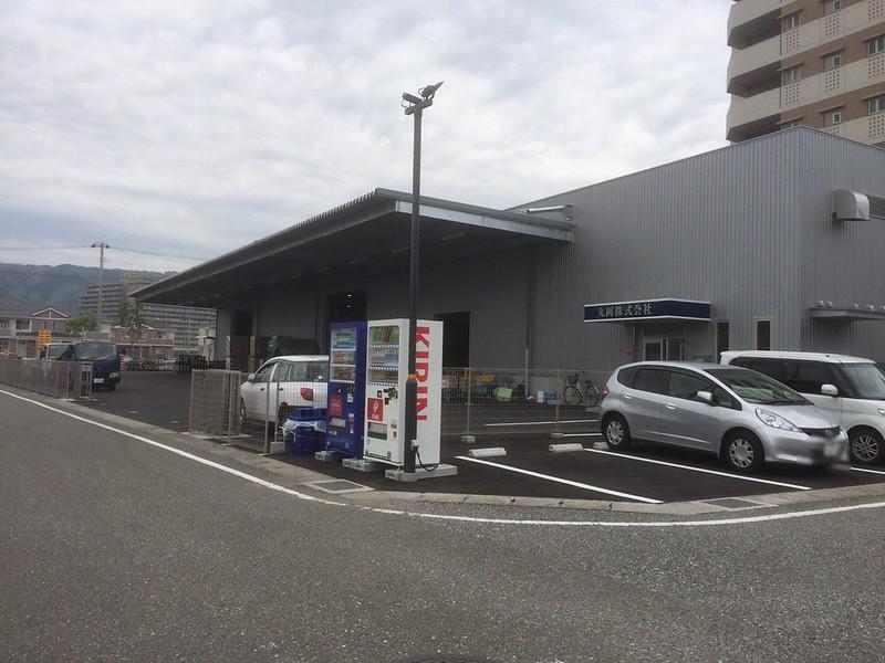 丸岡(株) 新館