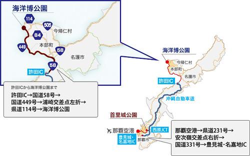 Okinawa0728-01