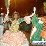 COMETAS DO BISPO - 2014