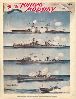 vozhatyj_1945_05_06-34
