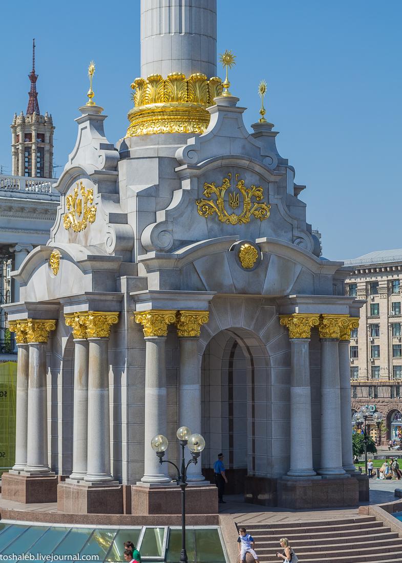 Фоторемиксы_Киев-17