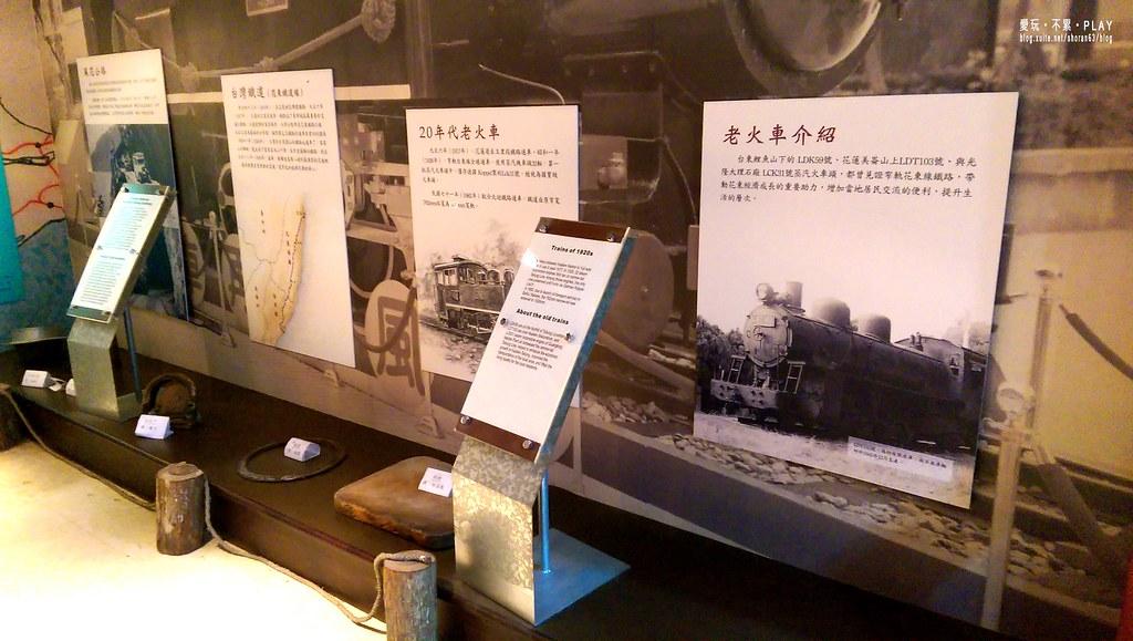 鳳林客家文物館0045