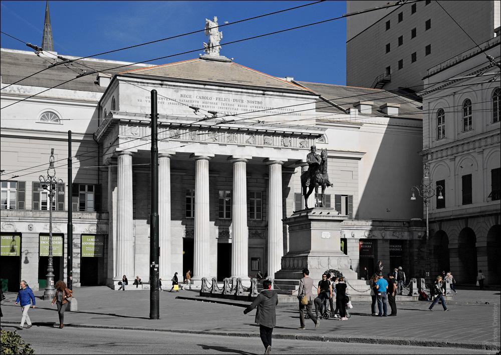 Опера Карло Феличе и статуя Гарибальди