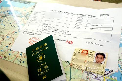 日本租車自駕旅遊-鳥取島根TOYOTA Rent a CarDSC_0005