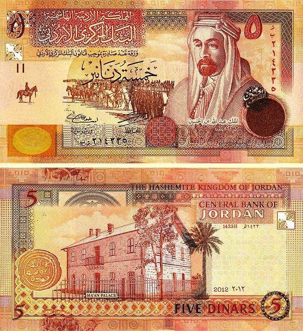 5 jordánskych dinárov Jordánsko 2002-2012