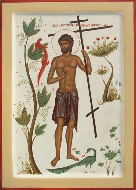 Sfantul Talhar