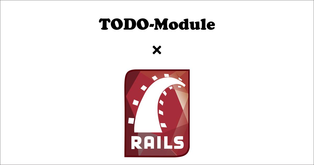 TODO-Module-Rails-eye-catch