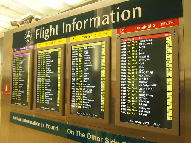 P4199457 チャンギ空港 シンガポール singapore