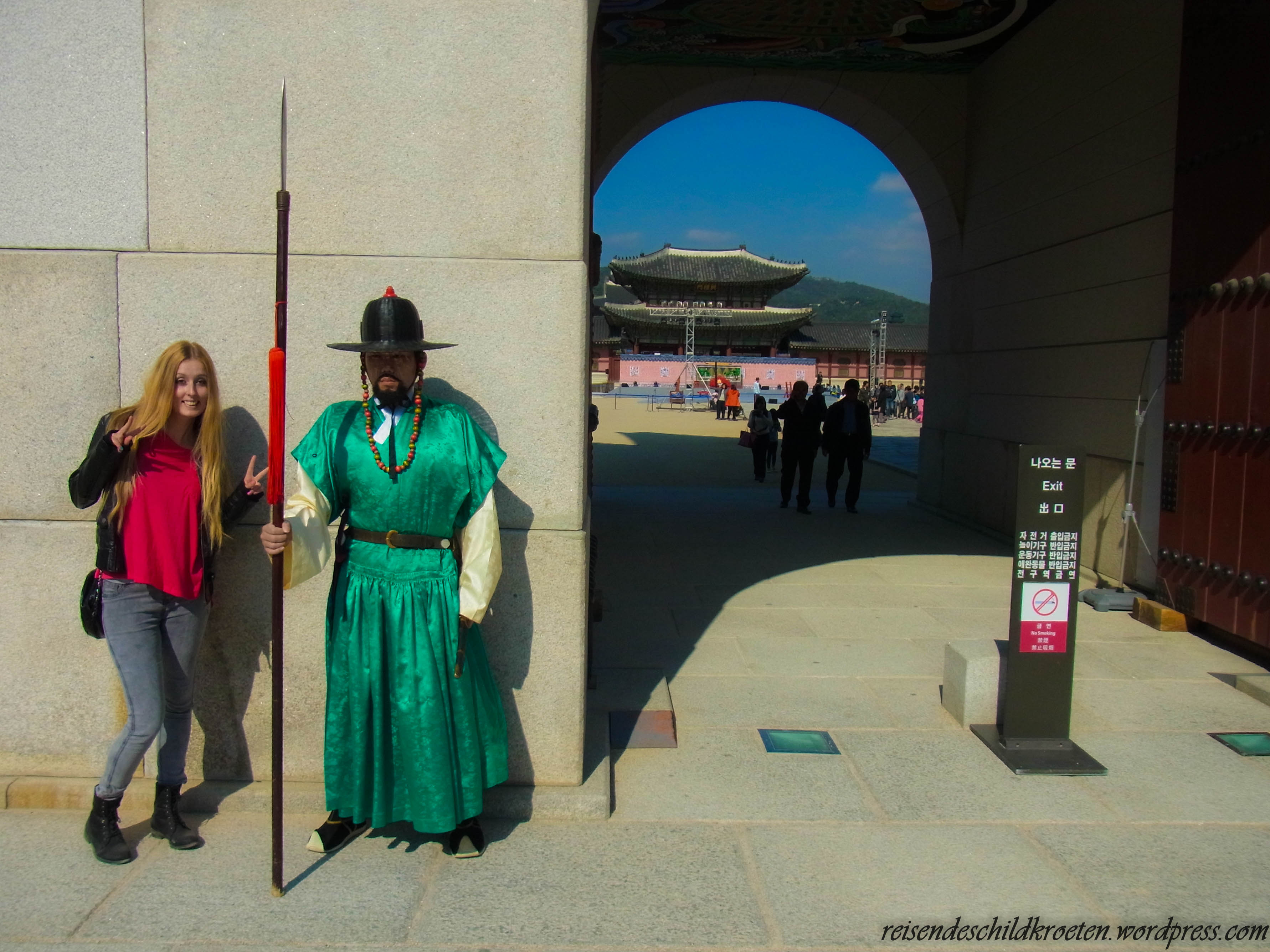 imperial palace seoul