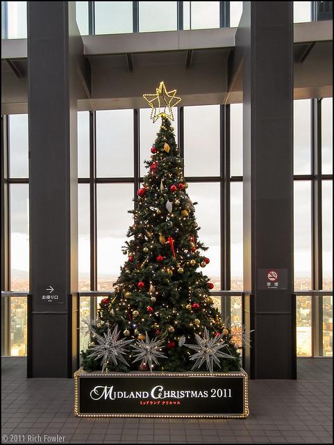 Christmas on the 47th floor, Nagoya, Japan.