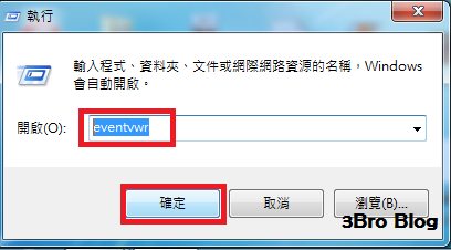 eventviewer_02