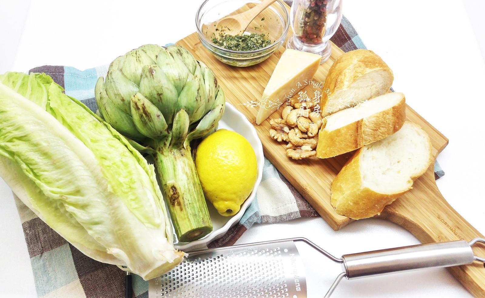 孤身廚房-青醬帕瑪森起司鑲烤朝鮮薊佐簡易油醋蘿蔓沙拉2