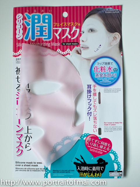 daiso silicone mask (1 of 1)