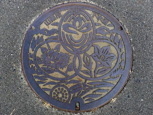 Yamagata Gifu, manhole cover (岐阜県山県市のマンホール)