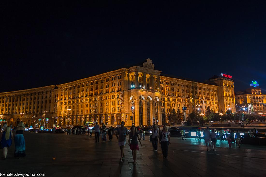 Фоторемиксы_Киев-47