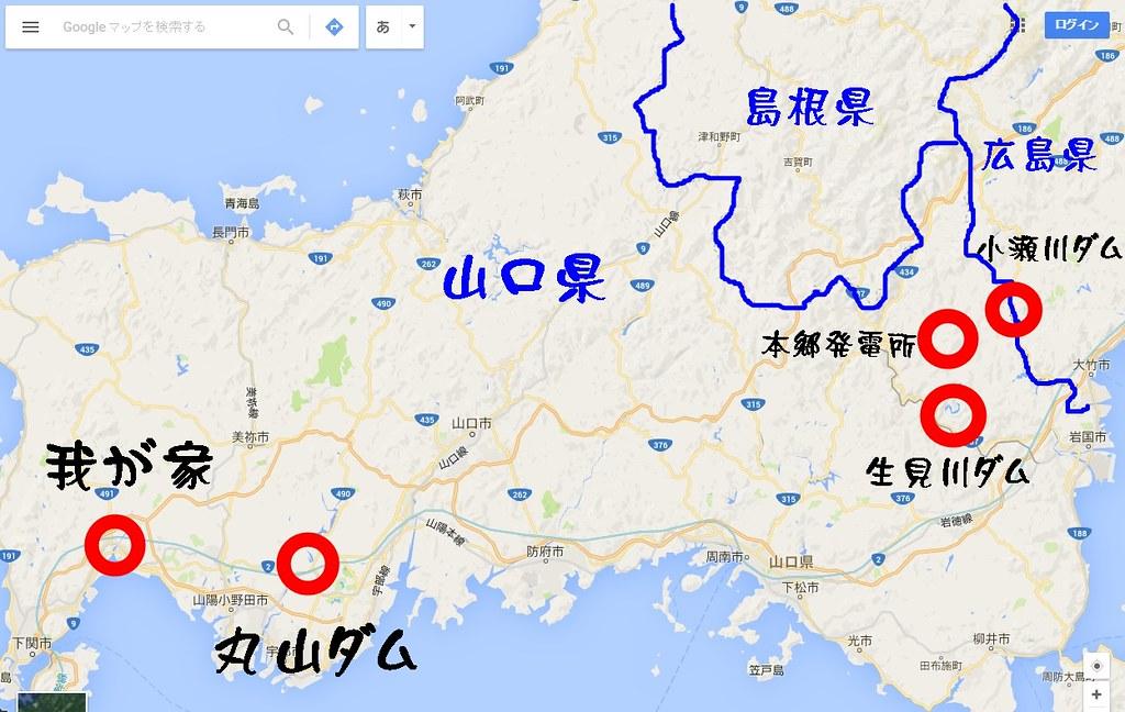 山口県発電所カード地図7月24日