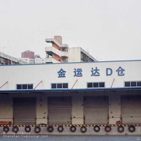 shenzhen-ghetto