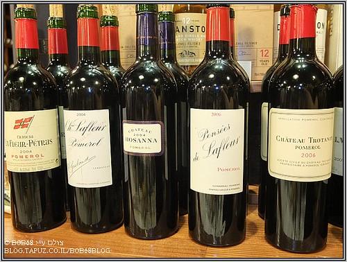 חלק מהיינות בטעימה עם ז'אן קלוד ברואה במרתף של דרך היין בחשמונאים.
