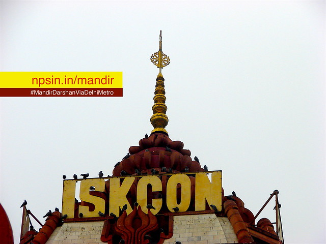 Temple is organized by the spiritual society ISKCON, therefore name of the society labeled at the top of main middle Shikhar.