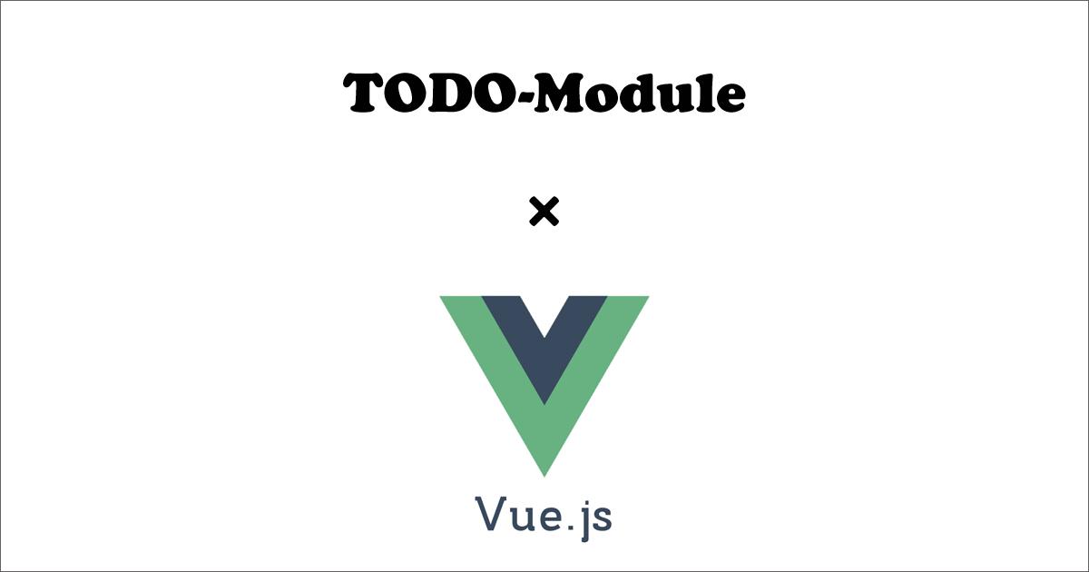 TODO-Module-Vue-eye-catch