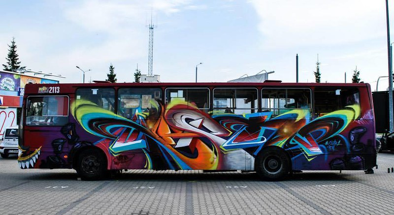 Lublin Poland 2014