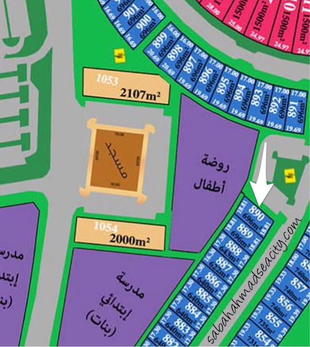 للبيع ارض صف ثاني في مدينة صباح الاحمد البحرية