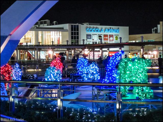 Toyohashi Christmas Lights 4