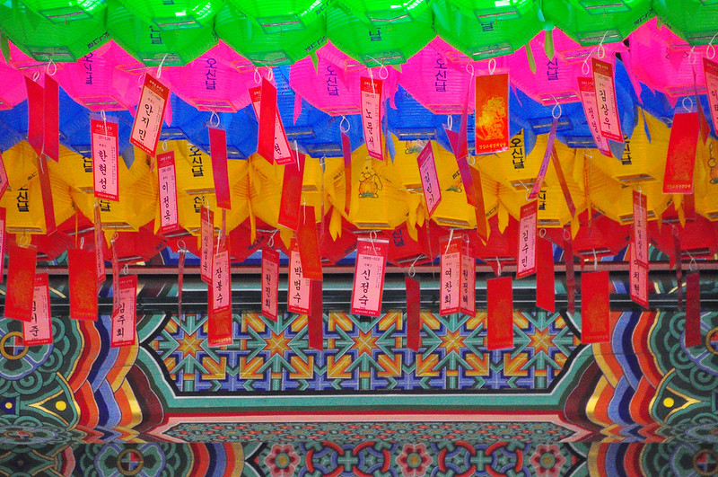 Lanterns, Jogye-Sa Temple