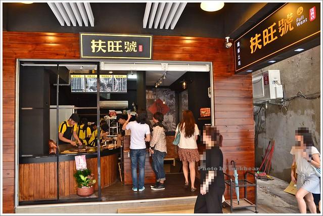 扶旺號鐵板土司紅茶牛乳復興店014-DSC_4762