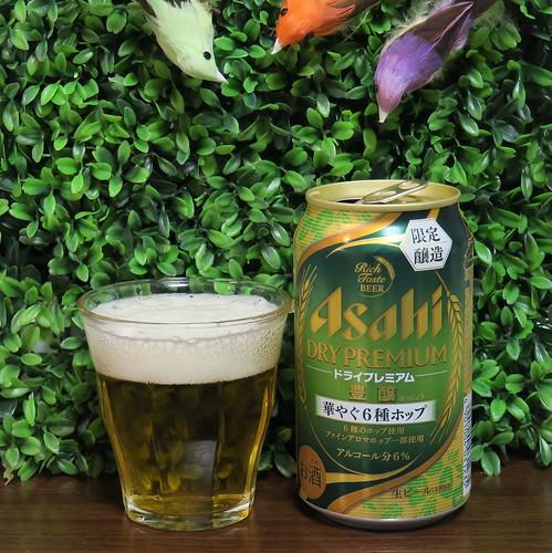 ビール:ドライプレミアム 華やぐ6種ホップ