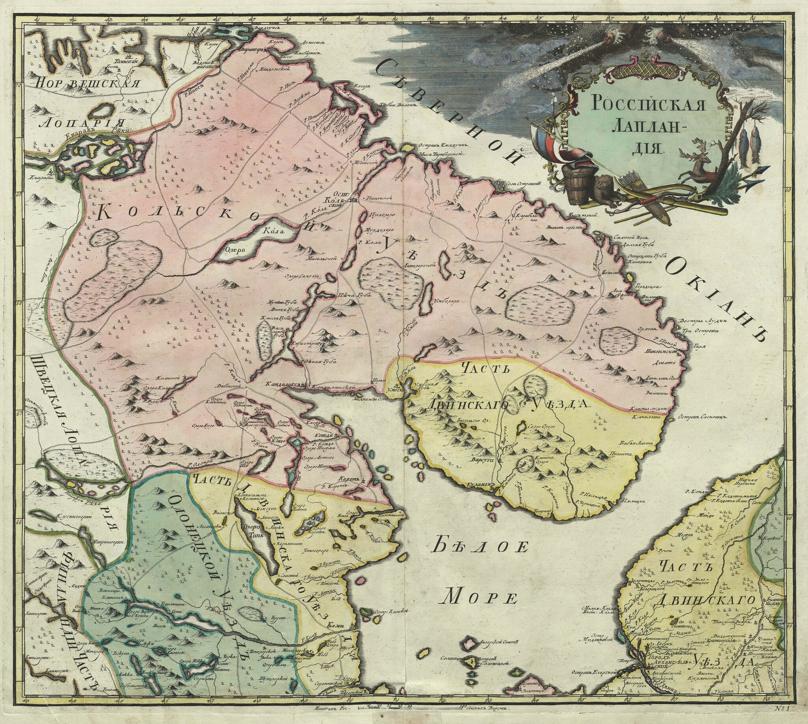 21. Российская Лапландия
