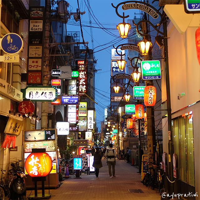 Japan Diary Osaka 3