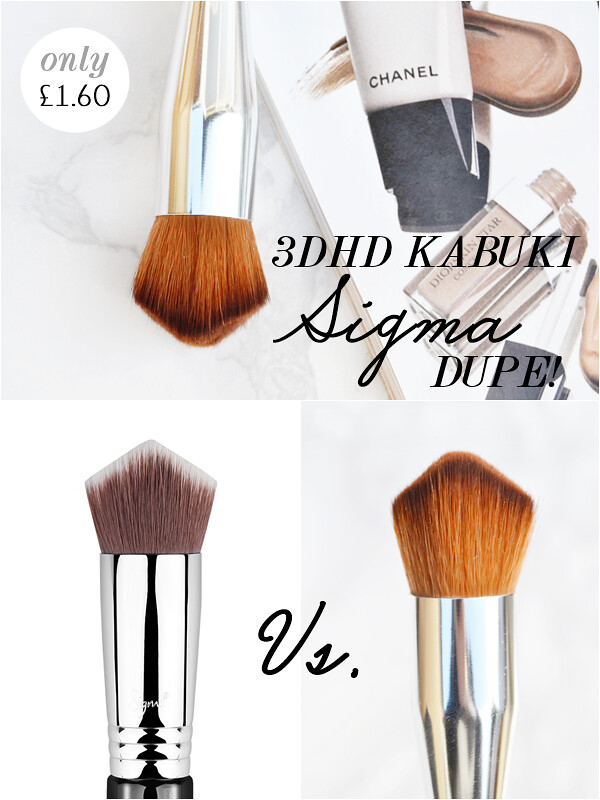 3DHD-Sigma-Brush_dupe