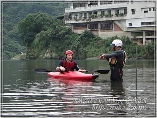 208期獨木舟訓練課程01