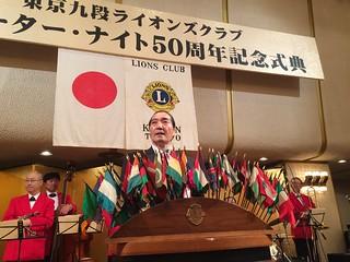 PhotoHonMatsunami