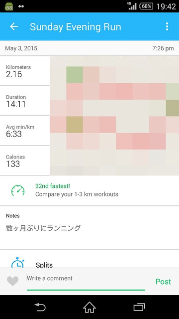 20150503_RunKeeper(Running)