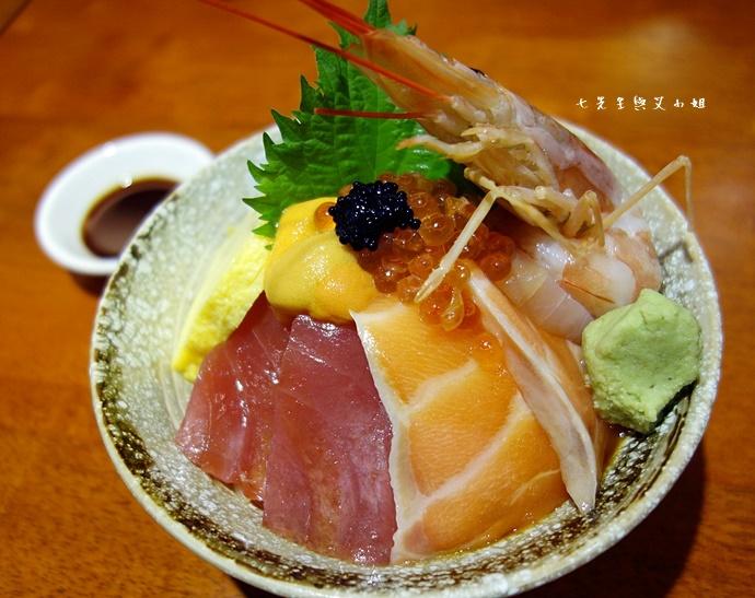 14 豐漁本家日式料理居食屋