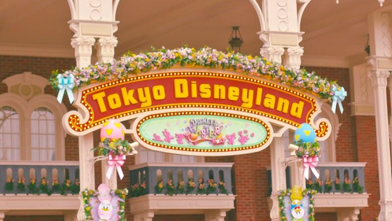 entrance sign with flowers, floral, tokyo disneyland easter celebration celebrations easter egg japan disney