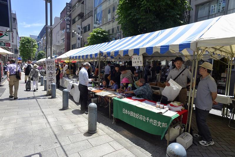 Market in Jimbocho