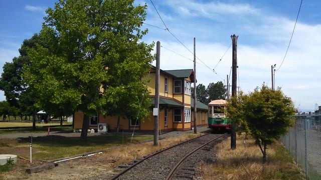 OERM Station