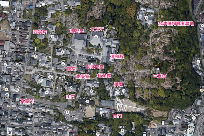 建物の位置/金戒光明寺(Konkai Komyo-ji Temple / Kyoto City) 2015/03/17