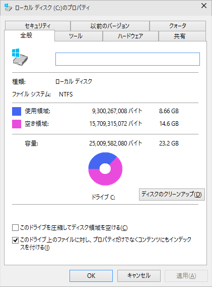20150531_win10_size