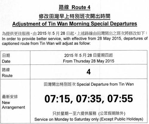 螢幕快照 2015-05-22 下午5.35.36