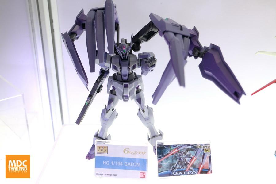 Hobby&Toy-Mania2015-17