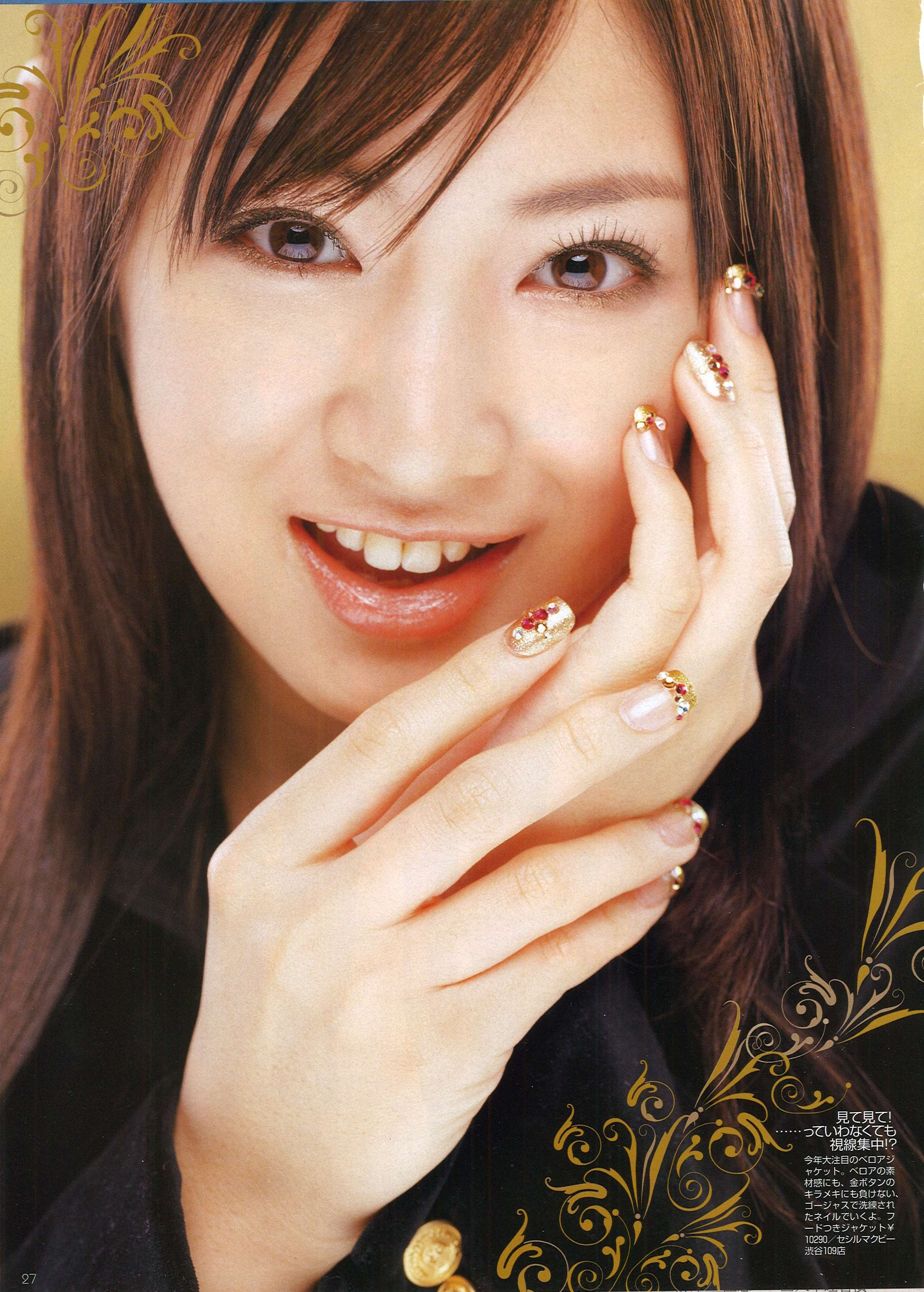 "Keiko Kitagawa in ""Seventeen"" 15 October 2005 issue (raw ..."