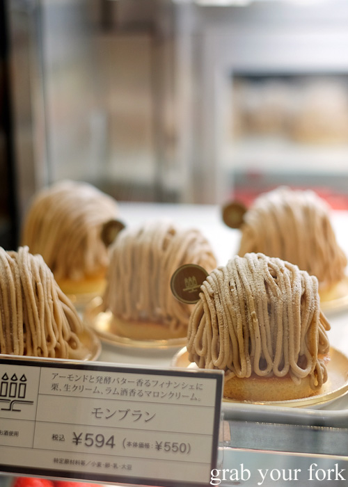Mont blanc from Henri Charpentier, Isetan at Kyoto station