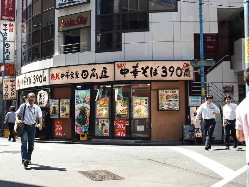 31082010_Hidakaya_13